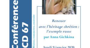 Conférence du PCD 67 à Strasbourg le 9 janvier à 19 H